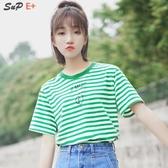 清新綠色短袖恤女夏學生寬鬆條紋刺繡字母體恤女
