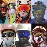 騎行防曬面罩 男女動物滑雪頭套全臉防風口罩護臉蒙面帽 BQ970『miss洛羽』