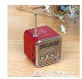隨身聽 插卡收音機盤卡充電迷你便攜戶外小音箱低音炮3隨身聽 酷斯特數位3c