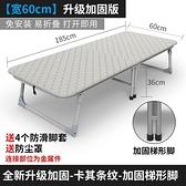 折疊床板式單人家用成人午休床辦公室午睡床簡易硬板木板床