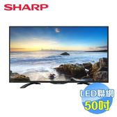 SHARP 50吋FHD聯網液晶電視 LC-50LE380T