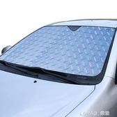 汽車遮陽板車窗防曬隔熱車用遮陽檔小車內遮光板    樂活生活館