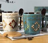 馬克杯創意大容量手繪陶瓷杯帶蓋勺