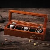 手錶盒木質制玻璃天窗手錶盒手串鍊首飾品 全館免運