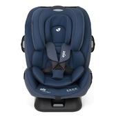 JOIE every stage fx 0-12歲ISOFIX全階段汽座/安全座椅-藍色(JBD03200A)[衛立兒生活館]