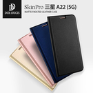 DuxDucis SkinPro霧面磨砂側翻手機皮套 三星 A22 (5G) 磁鐵吸附可插卡高質感珠光手機保護殼