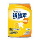 補體素優蛋白液體 不甜 237ml/24罐*1箱 *維康*