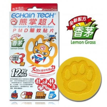 熊掌超人防蚊貼片 (香茅味) 12入【瑞昌藥局】015011