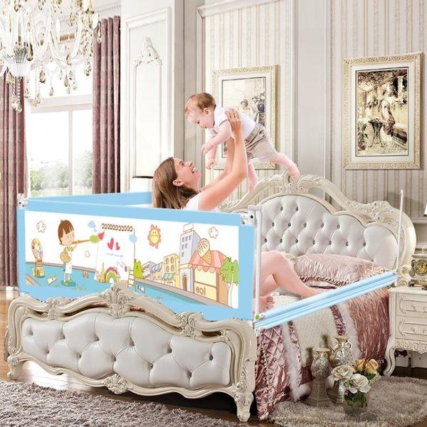 黑五好物節 兒童床護欄寶寶床邊圍欄桿防摔擋板升降床圍【名谷小屋】