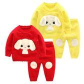 寶寶毛衣套裝女1-3歲男童春秋開衫兒童外套嬰兒針織衫新生兒男0-1【雙12鉅惠】