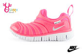 NIKE DYNAMO FREE 童運動鞋 現貨 中童 毛毛蟲鞋O7070#粉紅◆OSOME奧森童鞋