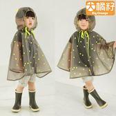 半透明小孩男女童戶外雨衣雨披帶書包位