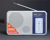 收音機 老式便攜式天線收音機雙波段三種供電充電老人半導體【快速出貨八折下殺】