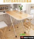 戶外便攜式擺攤桌可折疊戶外折疊桌子簡約簡易【探索者】