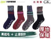GK-7103 台灣製 GK 條紋毛巾底止滑毛襪 裏起毛 厚地保暖 室內止滑襪 男女適用
