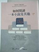 【書寶二手書T4/少年童書_COI】如何閱讀一本小說及其他_溫蒂‧雷瑟,  劉曉樺