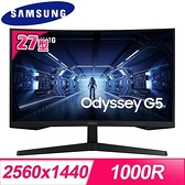 【南紡購物中心】Samsung 三星 Odyssey G5 C27G55TQWC 27型 1000R 2K 曲面電競螢幕