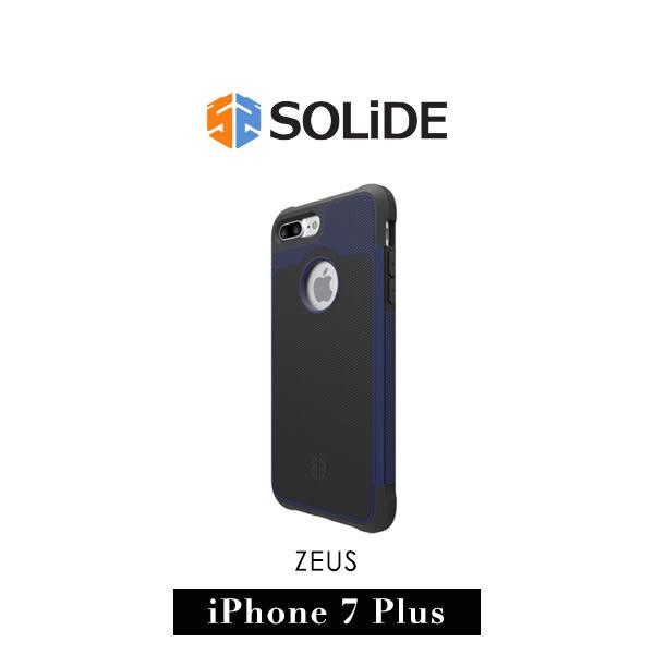 【G2 STORE】SOLiDE ZEUS 軍規級 iPhone 7 Plus 防摔 保護殼 星空藍