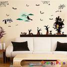 壁貼【橘果設計】萬聖節巫婆 DIY組合壁...