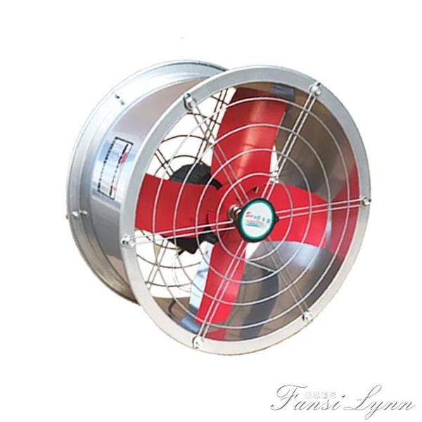 10寸強力靜音圓筒抽風機家用排風扇換氣扇廚房抽油煙牆壁式排氣扇  HM 范思蓮恩