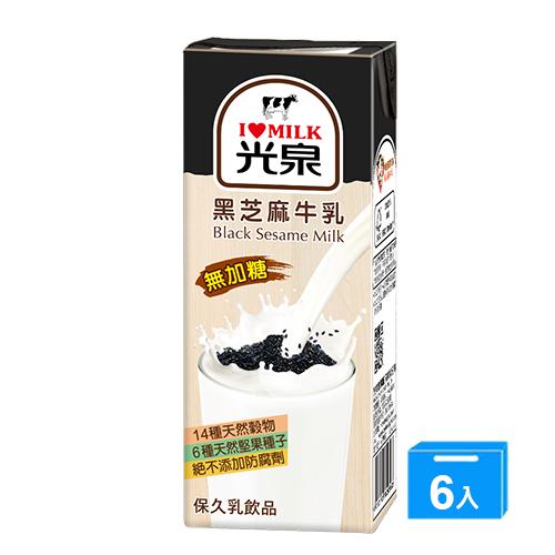 光泉黑芝麻牛乳200MLx6【愛買】