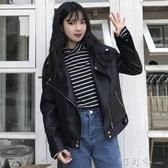 秋冬新款新版學生寬鬆pu皮夾克帥氣機車黑色外套長袖上衣女裝 盯目家