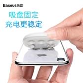 無線充電器快充X專用蘋果8安卓通用萬能二合一吸盤魔法陣 莎瓦迪卡