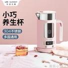 110v伏旅行養生壺出口美國日本多功能煮茶壺多功能便攜式小家電 NMS蘿莉新品