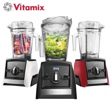 贈2好禮~Vitamix Ascent領航者調理機 A2500i贈4件組調味罐+蒸烤兩用鍋
