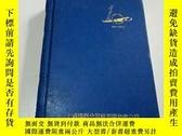 二手書博民逛書店罕見老筆記本.多經十年紀念.上海鐵路分局經濟開發總公司()Y21