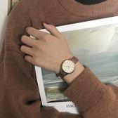 風復古文藝小清新森女系手錶正韓簡約潮流氣質學生錶WY