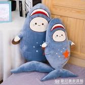 卡通鯊魚寶寶公仔毛絨玩具沙發靠墊睡覺安撫抱枕送女朋友節日禮物 『歐尼曼家具館』