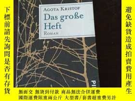 二手書博民逛書店Das罕見große Heft (German Edition) 、 Eva MoldenhauerY2719