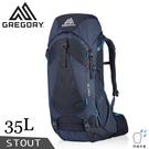 【GREGORY 美國 35L STOUT登山背包《幻影藍》】126871/專業健行背包/後背包/旅遊