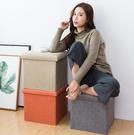 【SG395】收納凳 耐重100KG 加厚板 收納椅 收納箱 收納 收納盒 椅子 椅凳 小椅子 儲物凳 翹腳