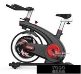 健身車 動感單車家用健身車多功能室內腳踏車靜音運動單車T