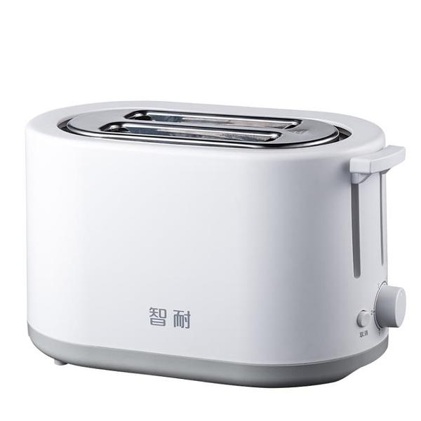 烤麵包機 家用全自動早餐機烤土司面包片多士爐小型吐司機 阿宅便利店