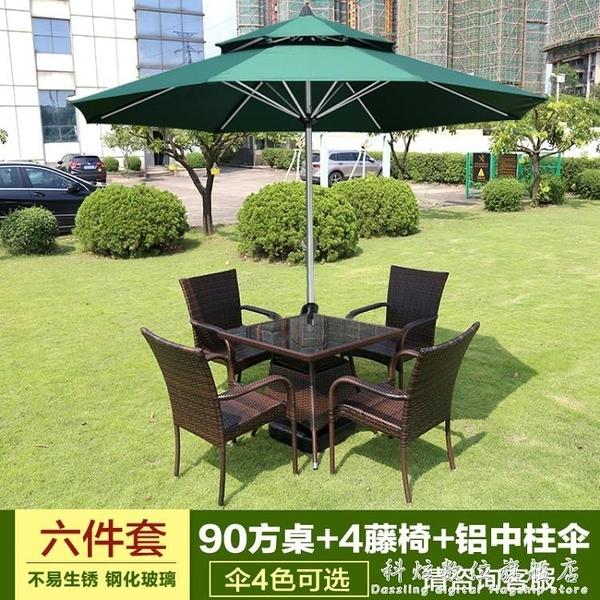 戶外桌椅組合休閒庭院露天陽台室外院子露台藤編茶几三件套藤椅 科炫數位
