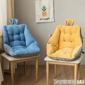 坐墊辦公室久坐靠背一體椅墊子座墊凳子懶人屁股地上加厚冬季毛絨  印象家品
