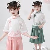 兒童漢服女童中國風新款童裝裙子夏季連衣裙小女孩旗袍唐裝套裝夏 小艾新品