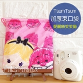 菲林因斯特《 Tsum 愛麗絲笑笑貓 加厚束口袋 》 正版授權 Disney 迪士尼 滋姆 Alice 相機束口袋