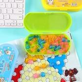 飛行棋鬥獸棋五子棋兒童早教益智力棋類遊戲玩具幼兒園小禮品(快出)