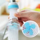 濾水器2 個水龍頭防濺家用可旋轉花灑過濾器自來水節水器濾水器過濾嘴