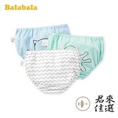 三條裝 兒童內褲男三角小童寶寶棉短褲內底褲透氣【君來佳選】