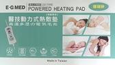 醫技 動力式熱敷墊 (未滅菌) 珊瑚砂 ㄇ型 【腰背部/大面積 】-熱敷墊/濕熱電毯