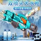 兒童水槍玩具高壓噴水超大號滋呲抽拉式大容量打水仗神器【左岸男裝】