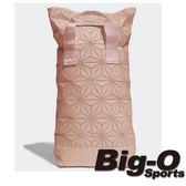 【運動背包 免運費】ADIDAS BP ROLL TOP 3D 三宅一生 限量精品運動背包 DT6296
