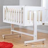 弗貝思嬰兒床實木無漆多功能歐式寶寶床bb搖籃床可變書桌拼接大床【帝一3C旗艦】IGO
