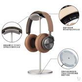 耳機支架耳機架通用頭戴式金屬耳機支架實木耳機掛架耳麥支架子(行衣)