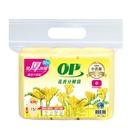 OP 花香清潔袋-英國梨小蒼蘭(小)【愛買】
